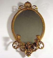 Oval Gilt Mirror - A12482